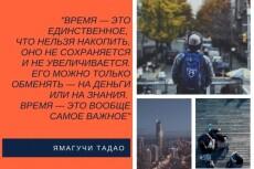 Бизнес видеопрезентация 13 - kwork.ru