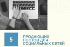 1000 подписчиков в Twitter. Безопасно. Офферы 48 - kwork.ru
