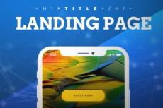 Верстка 1 экрана landing page посадочная страница 47 - kwork.ru