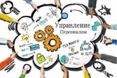 Физическая культура 2500 статей автонаполняемый сайт с бонусом 3 - kwork.ru