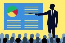 Сделаю презентацию в PowerPoint 27 - kwork.ru