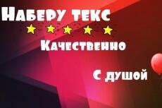Конвертирую документы 5 - kwork.ru