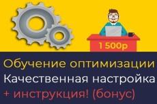 Настройка и оптимизация youtube канала для продвижения ютуб 5 - kwork.ru