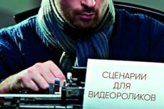 Разработаю дизайн листовки, флаера за 2 дня 32 - kwork.ru
