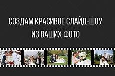 Профессионально исправлю все виды ошибок и отредактирую текст 17 - kwork.ru