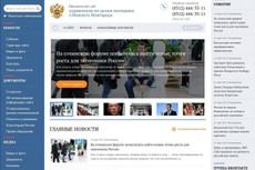 Автонаполняемый сайт про автомобили 17 - kwork.ru