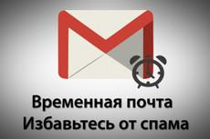 Свой сервис Email рассылок без ограничений. Зачем платить посредникам 24 - kwork.ru