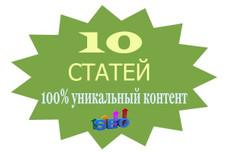 Напишу профессиональные тексты по автотематике 30 - kwork.ru