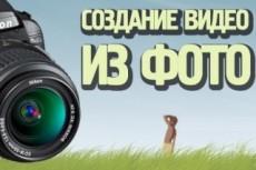Напишу качёвый бит для вашего трека 11 - kwork.ru