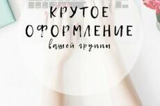 Создам дизайн и оформлю 3D обложку 7 - kwork.ru