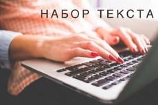 Печатаю тесты любого размера 3 - kwork.ru