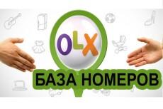 Соберу базу телефонов для холодных звонков 13 - kwork.ru