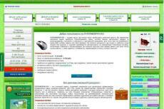 Восстановлю сайт из архива на хостинг , vds 14 - kwork.ru