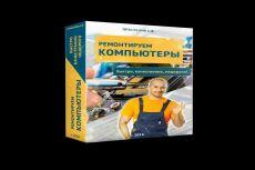 Сделаю 3д обложки 23 - kwork.ru