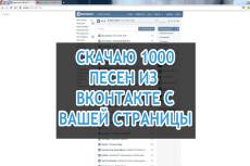 Хобби и отдых 12 - kwork.ru