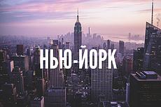 Составлю маршрут  по странам Азии 23 - kwork.ru