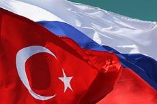 Профессионально переведу с Турецкого и на Турецкий 12 - kwork.ru