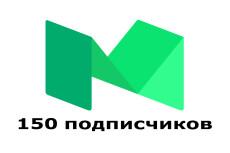 Технический SEO аудит, анализ сайта с подробным отчетом 28 - kwork.ru