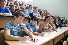 Поиск ответов на экзаменационные вопросы 11 - kwork.ru