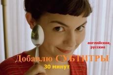 Монтаж видео 23 - kwork.ru