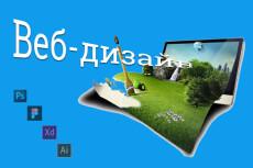 Создам html письмо для e-mail рассылки 44 - kwork.ru