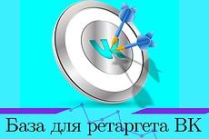Напишу рифмованное поздравление 34 - kwork.ru