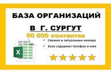 База данных продукты питания, напитки 5 - kwork.ru