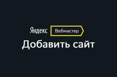 База email адресов - USA - 10 млн контактов 17 - kwork.ru