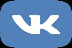 Создам блог, журнал или новостной портал на Wordpress 18 - kwork.ru