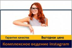 Создам событийный баннер для соцсетей. Яркий, цепляющий, продающий 31 - kwork.ru