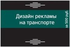 создам для Вас эксклюзивную анимированную открытку 10 - kwork.ru