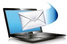Адаптивное email html письмо 13 - kwork.ru
