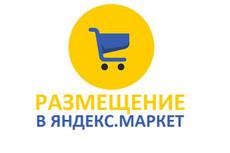 буду вести instagram или вк паблик за вас 14 - kwork.ru
