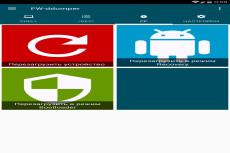Сделаю мобильное приложение под android, на языке java 6 - kwork.ru