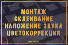 Оформление сообщества VK. Обложка + аватар + шаблон для постов 18 - kwork.ru