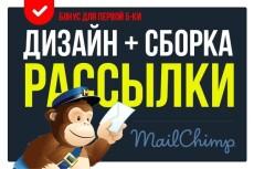 сделаю дизайн сайта 9 - kwork.ru