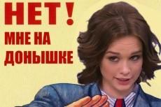 Сделаю фотомонтаж вашего фото, картинки 3 - kwork.ru