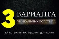 Корпоративную почту на вашем домене: Яндекс, Mail.ru, Gmail 21 - kwork.ru