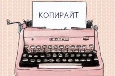 Набор текста 20 000 знаков 3 - kwork.ru