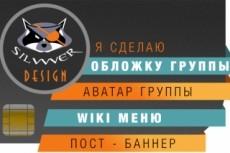 Создам один хороший баннер 14 - kwork.ru