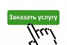 Установлю на Ваш сервер панель управления web сервером Vesta 5 - kwork.ru