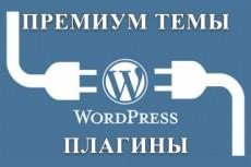 Помощь в получении сертификата AdWords 10 - kwork.ru