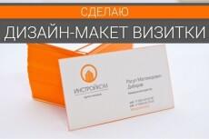Монтаж видео для instagram 4 - kwork.ru