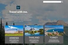 Сделаю отличный дизайн-макет для сайта с использованием Figma 23 - kwork.ru