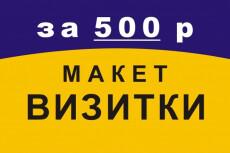 Нарисую акварельную иллюстрацию 36 - kwork.ru