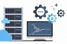 Настройка сервера windows 30 - kwork.ru