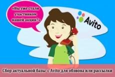 Устраняю пробелы в бухгалтерском учете и налогах 41 - kwork.ru