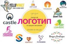 4 логотипа для женского бизнеса 20 - kwork.ru