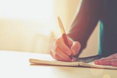 Напишу текст или статью по психологии 13 - kwork.ru
