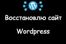 Администрирование Linux серверов 30 - kwork.ru